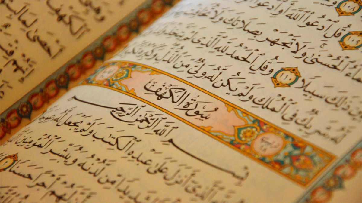 کارگروه مطالعات قرآنی بشری